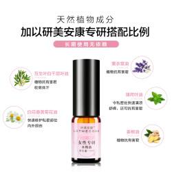 女性专研水精油 (止痒 X 清味) 日常温和护理