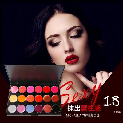 18色唇蜜润唇膏 滋润保湿裸色 唇彩盘 口红时尚多色持久彩妆