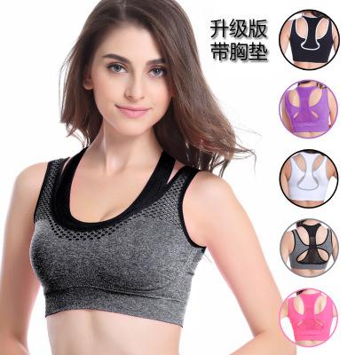 飞资缘 2017厂家直销假两件三层二代升级版运动文胸女士跑步健身背心瑜伽内衣 2038