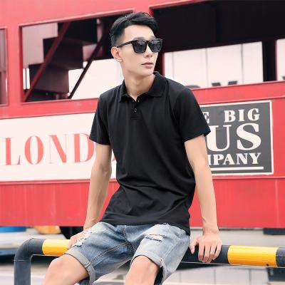 【男款】民鸿 男装t恤男短袖纯棉翻领POLO衫男士夏季纯色韩版修身半袖体恤11088