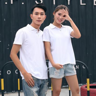 民鸿 2017时尚百搭韩国修身Polo衫T恤夏季情侣款情侣装