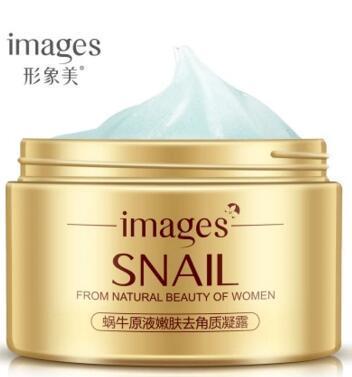 形象美 嫩肤凝露 补水保湿 蜗牛面霜 磨砂 去角质化妆品直销