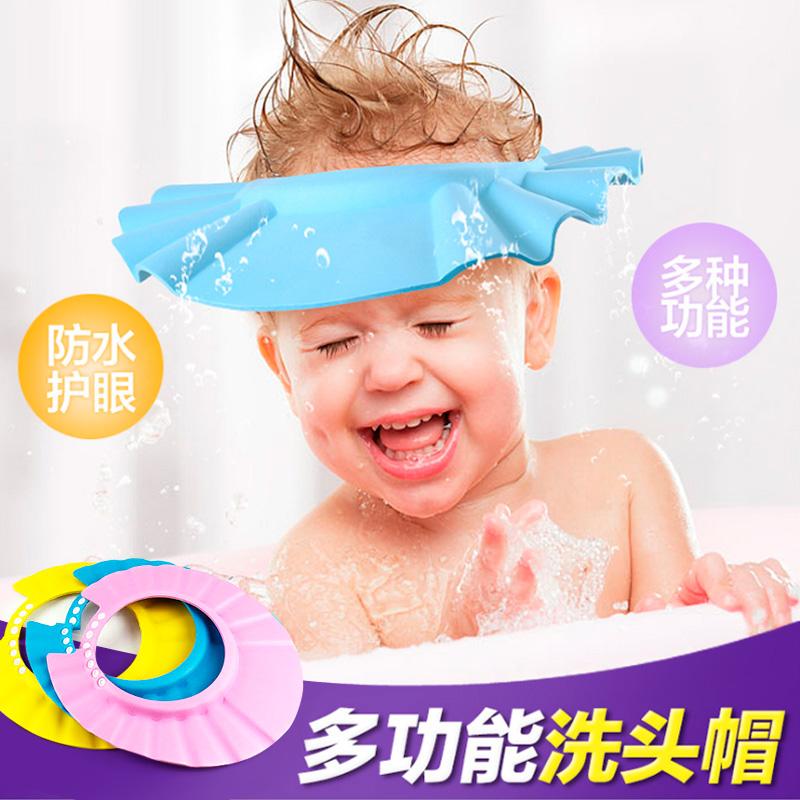 宝宝洗头帽婴儿童防水护耳浴帽可调...
