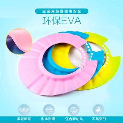 宝宝洗头帽婴儿童防水护耳浴帽可调节洗发帽幼儿水浴帽