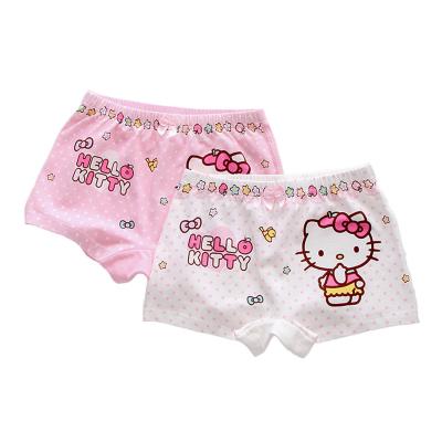 HelloKitty 女款混色棉质平角内裤(2条装)DSXJCKT1031Z