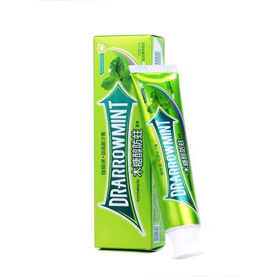绿箭侠木糖醇160g
