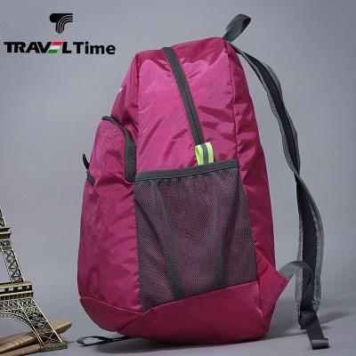 TRAVEL TIME背包轻便防水超轻可折叠运动休闲旅行旅游男女双肩包