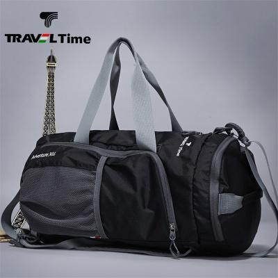 运动包健身包可折叠包旅行袋手提单肩旅行包大容量手提包旅行包