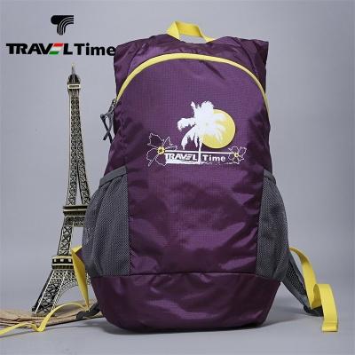 TRAVEL TIME双肩包尼龙防水超轻休闲包运动可折叠男女背包