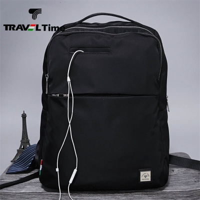 TRAVEL TIME男士双肩包防水牛津纺休闲商务大容量背包