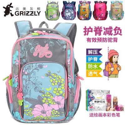 GRIZZLY 小学生女双肩背包 RG660 系列