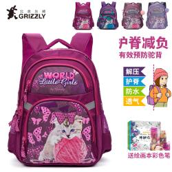 GRIZZLY 小学生女双肩背包 RG663 系列