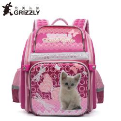 GRIZZLY 小学生女双肩背包 RA678 系列