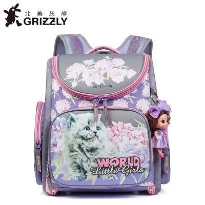 GRIZZLY 小学生女包双肩背包 RA771 系列