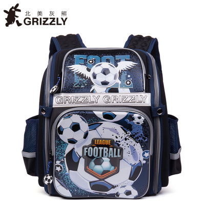 GRIZZLY 小学生男包双肩背包 RA776 系列