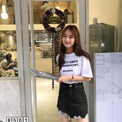 十米菲 2017夏季时尚新款休闲牛仔短裙#8502