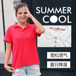 【女款】民鸿 女装t恤女短袖纯棉翻领POLO衫女夏季纯色韩版修身半袖体恤