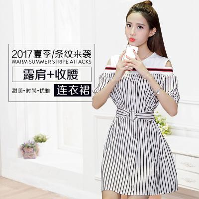 女人志 春夏季2017新款韩版假两件露肩连衣裙女显瘦时尚收腰条纹A字裙子9057