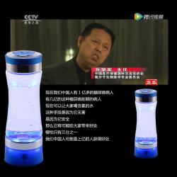 京天 便携式充电式微电解智能生日礼物送父母送亲人送朋友高端大气上档次礼品富氢杯氢氧分离水杯 JT02L