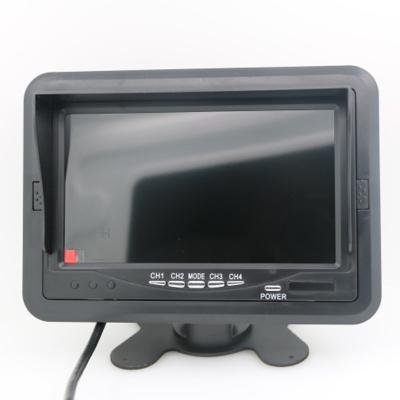 车载7寸数字四分屏影像显示器 BT-763SF航空头