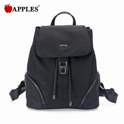 APPLES/苹果 休闲百搭学院风背包潮 AA133019-1A