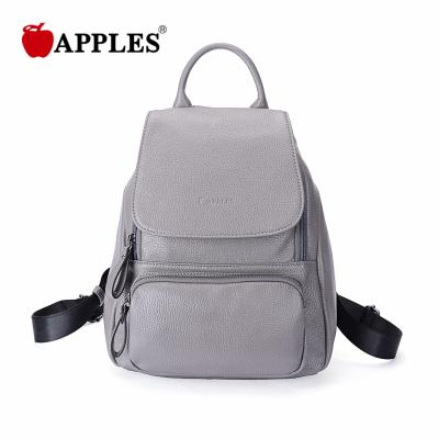 APPLES/苹果 新款百搭学院风背包 AA133022-1