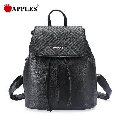 APPLES/苹果 女包休闲百搭潮流街头背包潮 AA133025-5A