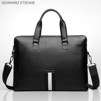 施华艾登 潮流时尚男士包包 SE9047-3
