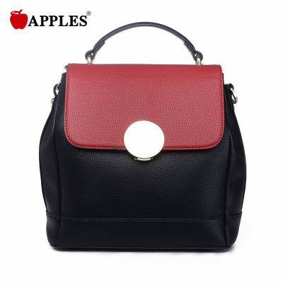 APPLES苹果 女款时尚潮流撞色手提斜挎包多功能双肩包 AA133061-1
