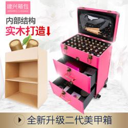 大容量拉杆美甲箱化妆箱静音万向轮专业跟妆美发半永久纹绣工具箱