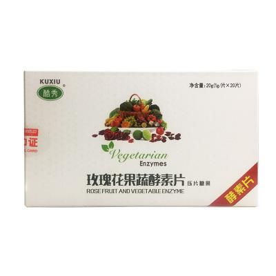酷秀 玫瑰花果蔬酵素片