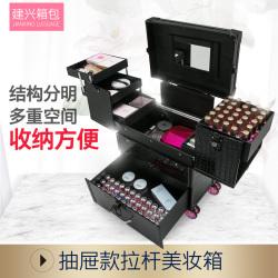 专业多层美容美发美甲纹绣带镜子万象轮抽屉化妆箱大容量工具箱