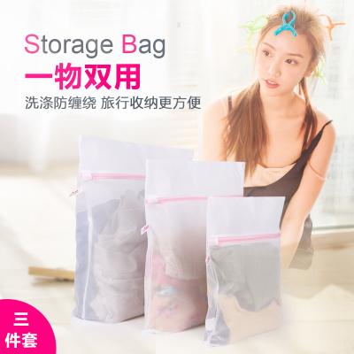 家盛品牌护洗袋三件套装
