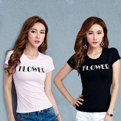 萨曼世家 2018春夏装时尚潮流短袖修身显瘦T恤女装韩版 9913