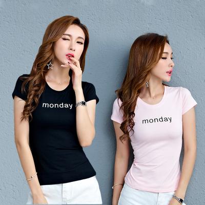 萨曼世家 夏装时尚潮流短袖修身显瘦T恤女装韩版 9915