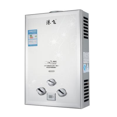 港飞 煤气热水器 69款