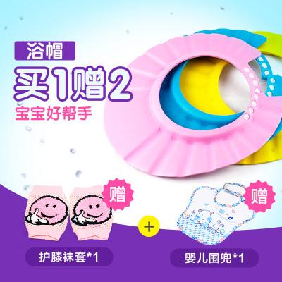 【3件装】宝宝洗头帽婴儿童防水护耳浴帽可调节洗发帽幼儿水浴帽套装