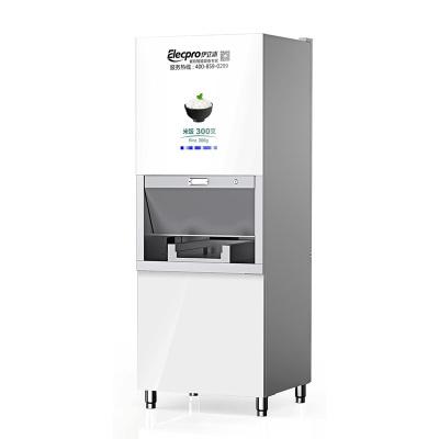 伊立浦 自动打饭机,商用智能出饭机,酒店打饭机,学校自动打饭机器人
