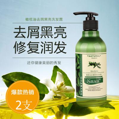 思尔乐 两支橄榄油去屑黑亮洗发水350ml