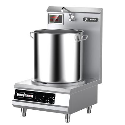 伊立浦 电磁煲汤炉
