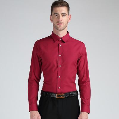 EPTOM 2017年新款上线商务时尚修身长袖男装T恤纯色百搭 34566010