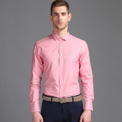 EPTOM 2017年新款上线商务时尚修身长袖男装T恤纯色百搭 38266004