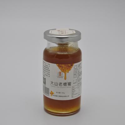 康昕蜂蜜单瓶原生态纯蜂蜜(简装)180g×1