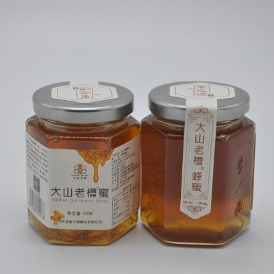 康昕 蜂蜜单瓶(简装)230×1