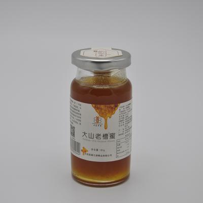 康昕大山老槽蜂蜜礼品盒180g×4