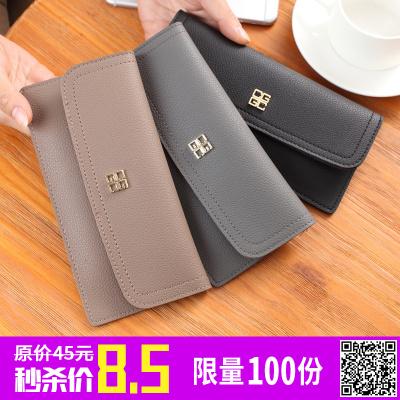 【秒杀款】Oufans K601 新款韩版女式手拿包