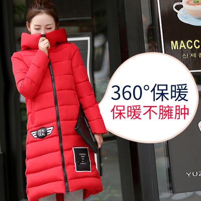 素裁 2017年冬季新款棉服时尚修身大码中长款棉服 8807