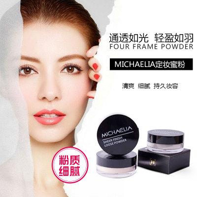 【批发链接】MICHAELIA 定妆蜜粉