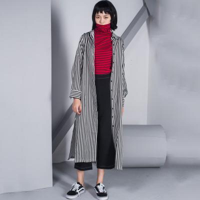 原创设计2017春秋新款修身长袖上衣气质百搭长款条纹衬衫女