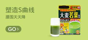 食品小广告2